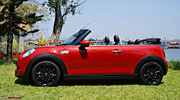 How Much Is A Mini Cooper Convertible Engine