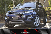 2015 Land Rover Range Rover Evoque Pure Plus Rumor